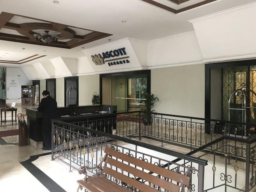 Ascott Jakarta (Thamrin) | All Jakarta Apartments ...